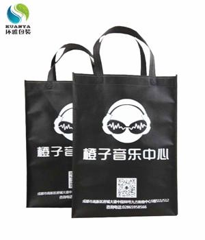 成都无纺布环保袋定做 环雅包装免费排版三环内免费送货