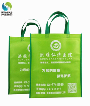 洪雅仁济医院宣传用无纺布环保袋 环雅包装量身定做质优价廉