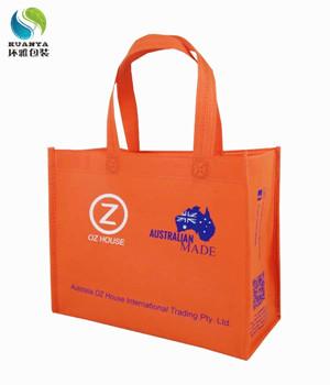 环雅包装高端定制发往缅甸的澳洲优品宣传用无纺布环保袋