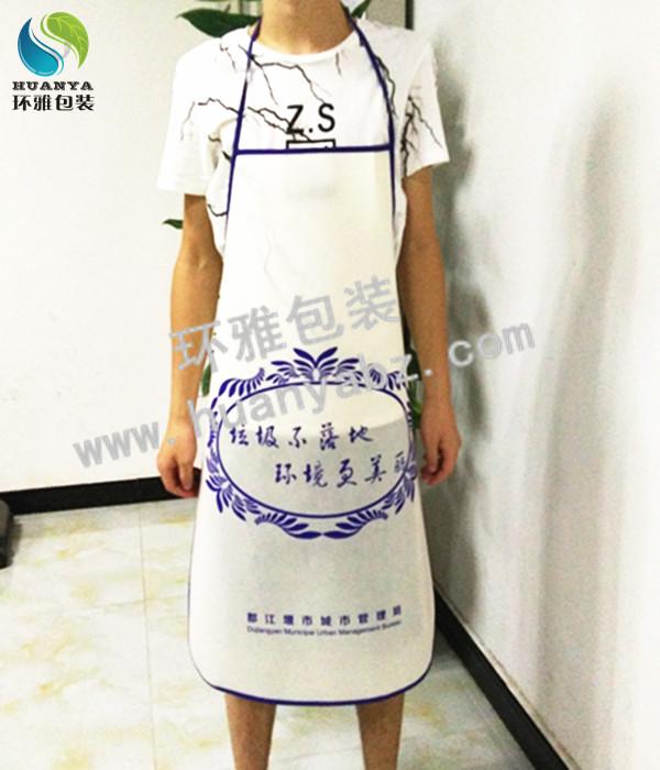 厂家定做100g无纺布围裙 广告围裙 印刷美观环保实用