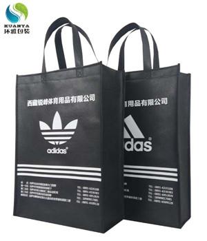 西藏锐峰体育用品adidas无纺布包装袋定制于环雅包装 超声波热合美观耐用