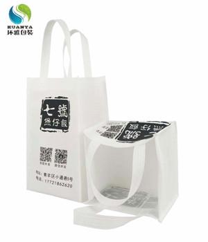 成都美团外卖专用无纺布包装袋定制 环雅包装缝制精湛承重性好