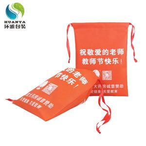 厂家供应新款无纺布绸带收拉袋环保宣传袋 缝制精湛质量可靠