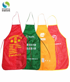 四川彩色牛津布围裙广告围裙定做选择环雅包装 厂价直销物美价廉物