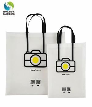 西南地区品牌宣传用无纺布手提袋定做 印刷精美宣传效果显著