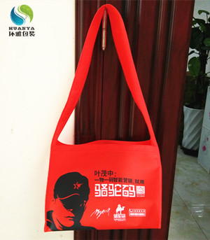 骆驼码品牌宣传用无纺布斜挎袋 实体厂家生产印刷美观环保耐用
