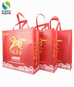 中国邮政西藏分公司宣传用无纺布覆膜袋定做 色彩亮丽宣传效果显著
