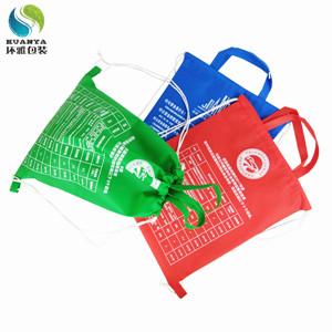 天府新区街道办宣传无纺布背包袋 抽绳设计款式美观使用方便
