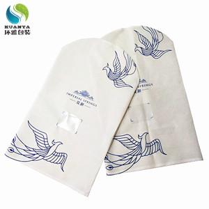 成都厂家定制各类西服防尘罩无纺布防尘袋 做工精湛可印logo