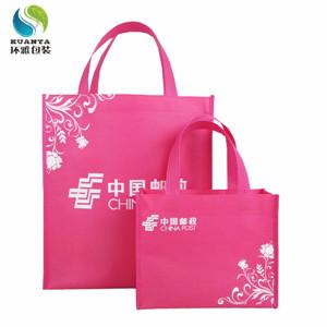 哪里可以定做中国邮政宣传用无纺布手提袋?