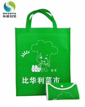 商超用无纺布钱包购物袋定做 可折叠携带方便环保耐用