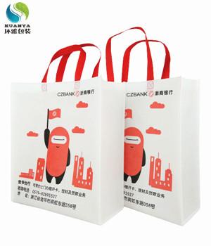 浙江金华浙商银行宣传用无纺布手提袋定做于成都无纺布袋厂家