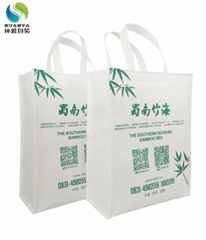 宜宾蜀南竹海旅游宣传用无纺布环保袋是在哪里定做的?