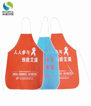 厂家批量定做艾滋病日宣传用无纺布围裙印刷精美量大从优