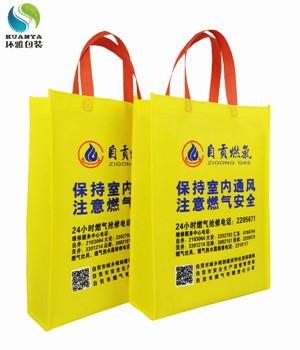 自贡燃气宣传用无纺布手提袋 超声波热合出货迅速
