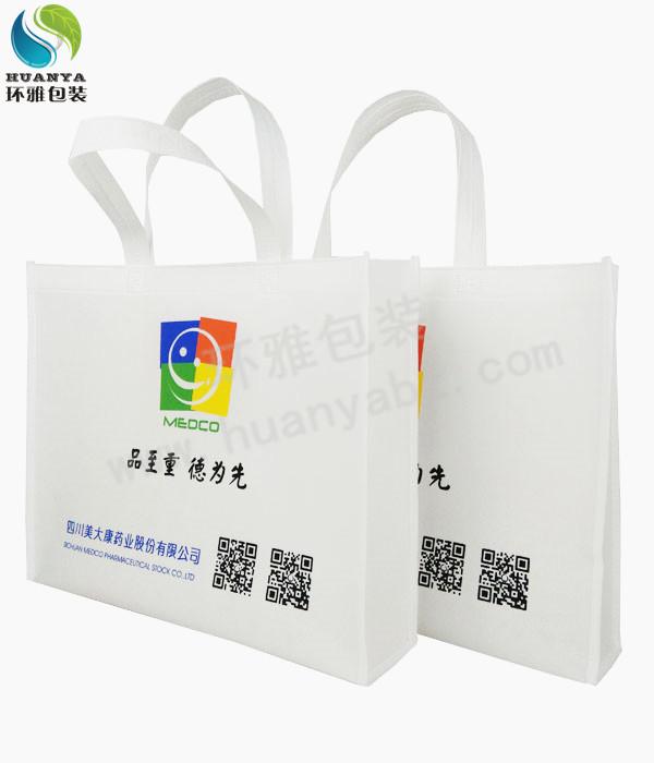 四川美大康药业宣传无纺布手提袋 五色双面印刷宣传效果显著