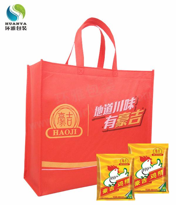 四川豪吉食品有限公司专用无纺布包装袋 柔印美观环保耐用