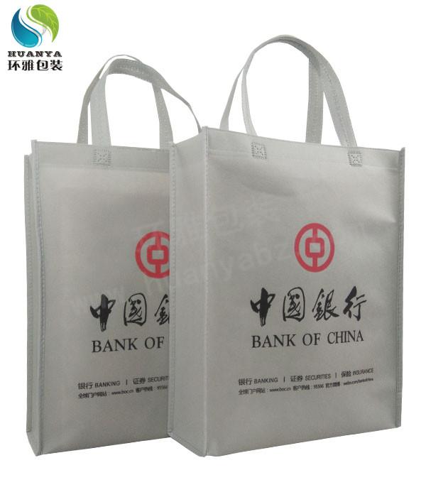厂家定制中国银行宣传无纺布手提袋可印logo宣传效果明显
