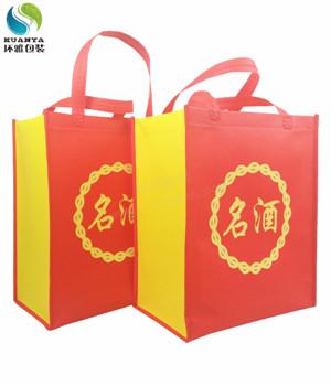 定制高档无纺布酒袋无纺布礼品袋环雅包装出货迅速环保耐用