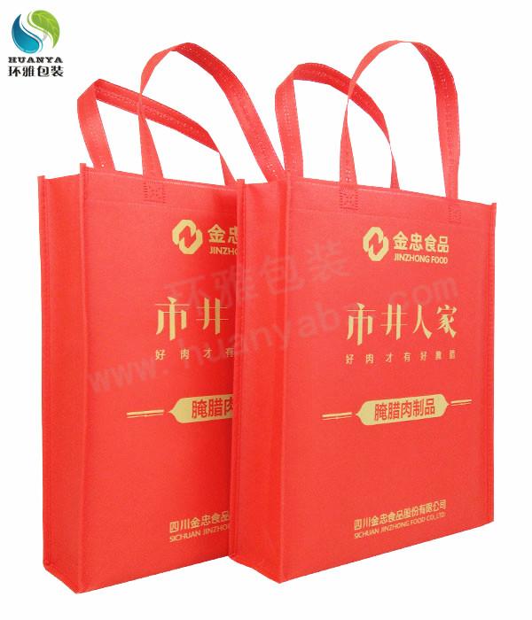 四川金忠食品宣传无纺布包装袋 环雅厂家直销质优价廉
