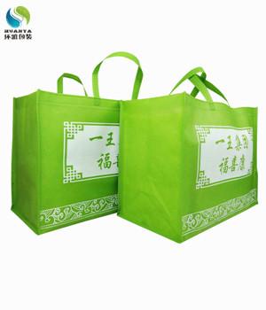 四川品牌宣传无纺布手提袋定做环雅免费排版成都三环内免费送货
