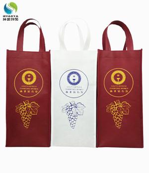 厂家定做无纺布红酒袋酒水包装袋 免费设计环保耐用