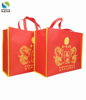 贵州无纺布酒袋定做选择环雅包装 支持大批量定做质优价廉