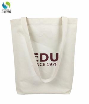 四川帆布手提袋定做 金属扣设计更具时尚气息环保实用