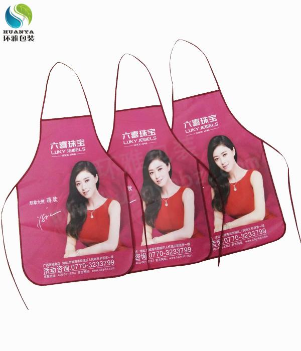 厂家定制六喜珠宝宣传用无纺布围裙 彩色覆膜美观实用宣传效果显著