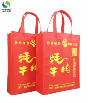 成都哪个厂家可以生产旅游景区特产包装用无纺布环保手提袋?