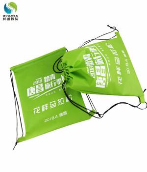 唐昌花样马拉松专用无纺布背包袋定做于环雅包装