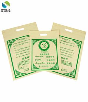 厂家批量定做无纺布糌粑袋无纺布包装袋 可印图文环保耐用