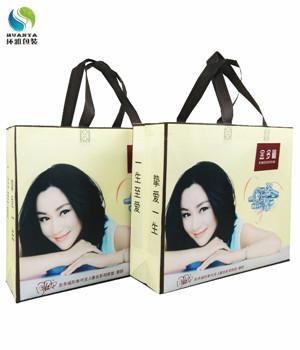 金多福珠宝品牌宣传无纺布手提袋是在哪个厂家定做的?