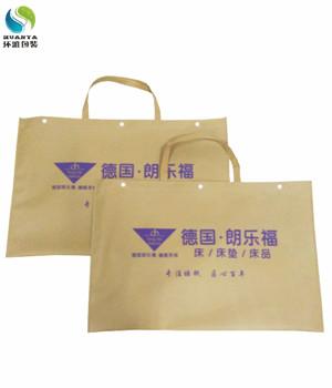 德国朗乐福床品包装袋无纺布家纺袋定做 加扣设计美观耐用