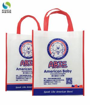 教育培训机构宣传环保袋定做,请选择正规环保袋厂家