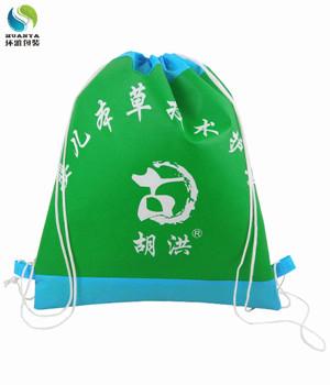 个性化拼接无纺布抽绳背包袋定做于环雅无纺布袋厂家