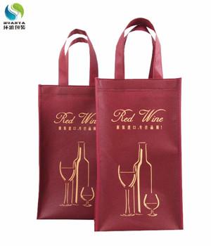 两瓶装无纺布红酒袋定做 环雅包装量身设计内有隔层美观耐用
