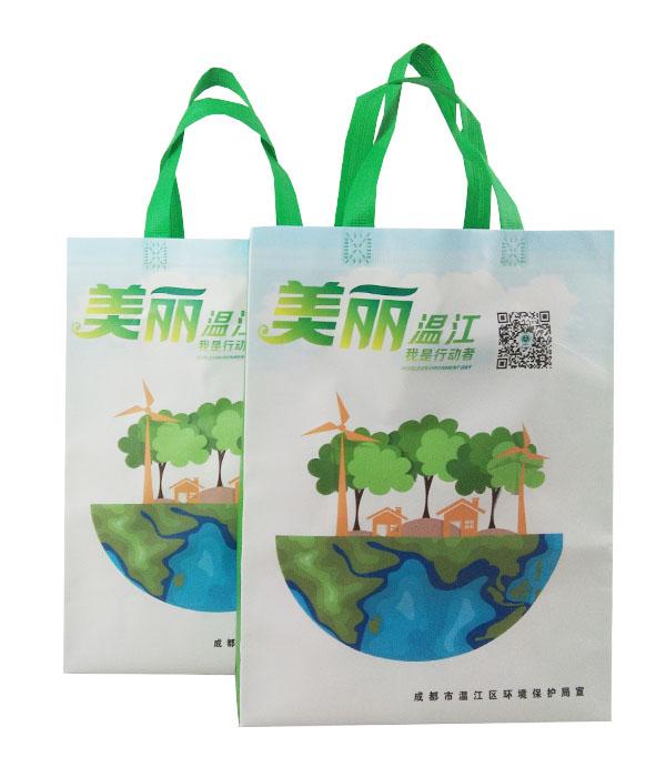 温江环境保护局公益宣传无纺布手提袋 超声波一体型彩色覆膜工艺制作