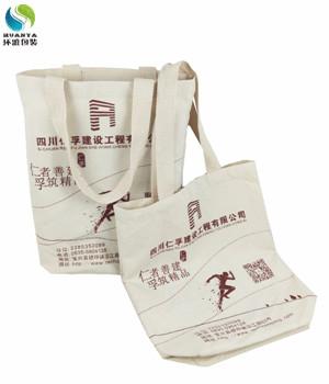 四川哪里有生产广告宣传帆布袋的厂家?