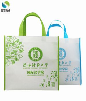 陕西师范大学宣传无纺布手提袋定做于何地?