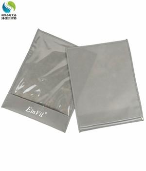 EinVil广告衫T恤无纺布包装袋 PVC透明胶片加拉链设计美观耐用