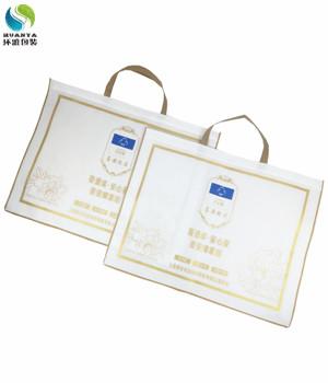 厂家生产喜安娜家纺无纺布包装袋 金粉印刷加拉链设计美观实用
