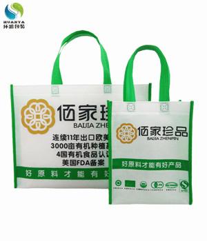 云南佰家珍品品牌宣传无纺布手提袋 环雅量身定做质量保证