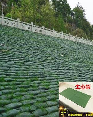 厂家直销绿化护坡生态袋 使用方便护坡效果好量大从优