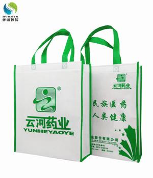 云南云河药业无纺布手提袋定做 印刷精美环保实用
