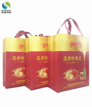 云南漾濞核桃乳无纺布包装袋定做 彩色覆膜一体成型美观耐用出货快