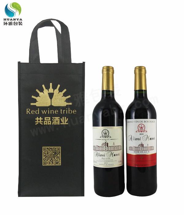 厂家定做各类红酒手提袋无纺布红酒袋 量身定做金粉印刷美观耐用