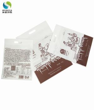 厂价定做无纺布糌粑袋产品包装袋 打孔叉底工艺款式美观环保实用
