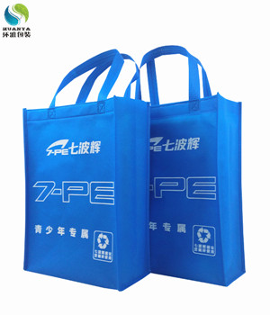 七波辉童鞋包装用无纺布手提袋定做 可印logo支持大批量定做需求