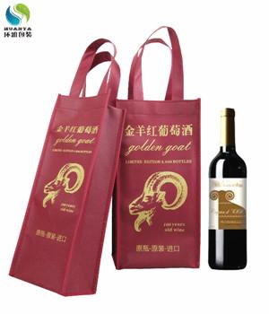 厂家定做单双瓶装无纺布红酒袋 金粉印刷做工精湛美观耐用